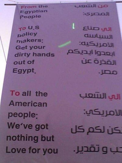 130703-egypt